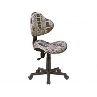 Детское кресло signal Q-G2 (текст)