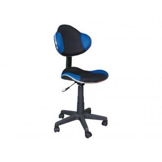 Детское кресло Signal Q-G2 ткань