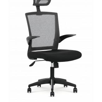 Офисное кресло Halmar Valor Пепельный + черный
